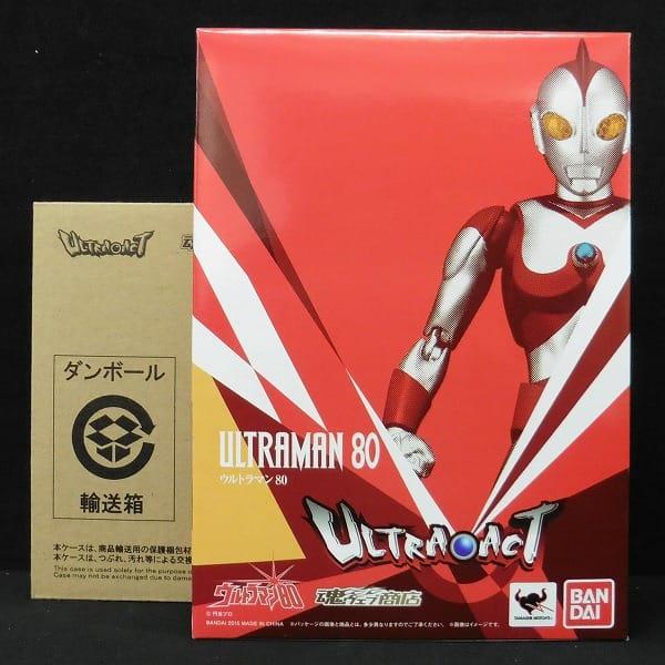 バンダイ ULTRA ACT ウルトラマン80 / エイティ