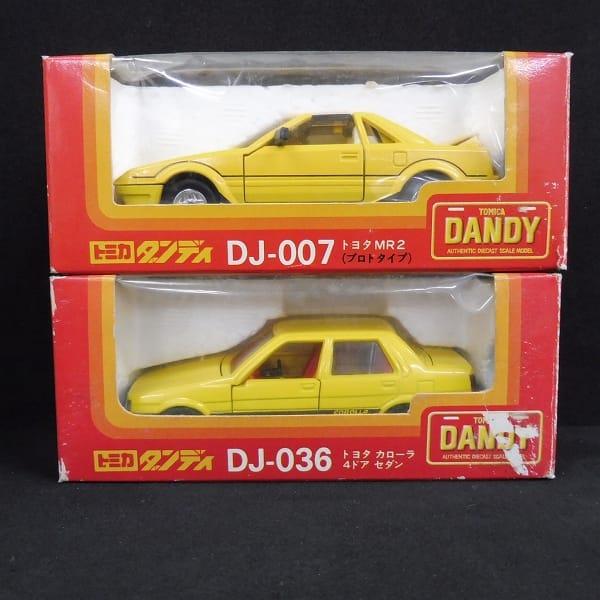 トミカ ダンディ カローラ 4ドア セダン MR2 日本製