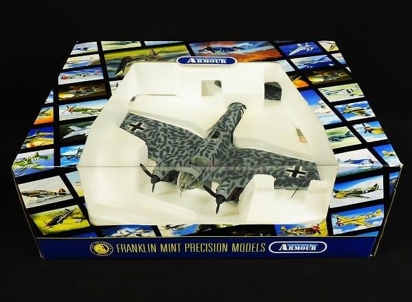 フランクリンミント アーマー 1/48 ハインケル He-111