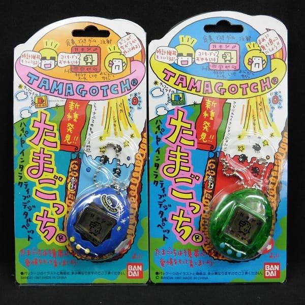 バンダイ 新種発見!! たまごっち 青 緑 2種 / BANDAI