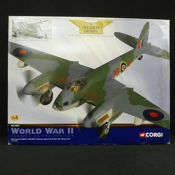 コーギー 1/32 モスキート B MKXVI MMI38/P3-A 1944