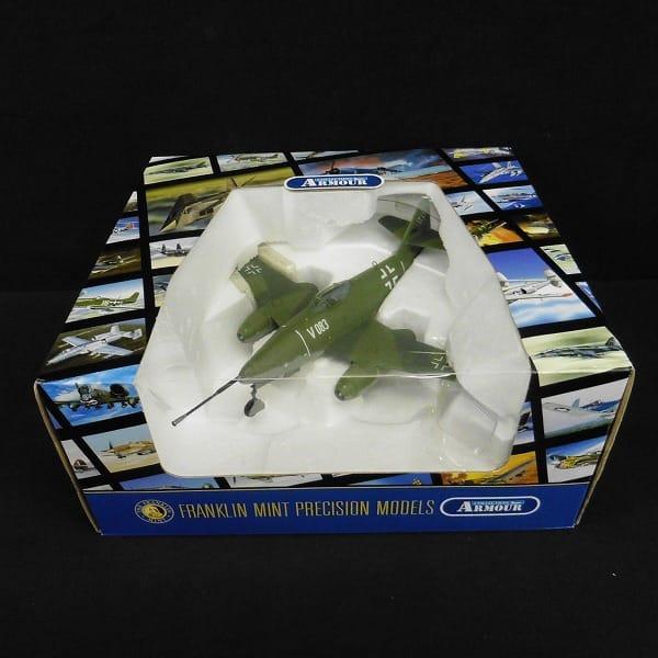 フランクリンミント 1/48 Me262 / メッサーシュミット