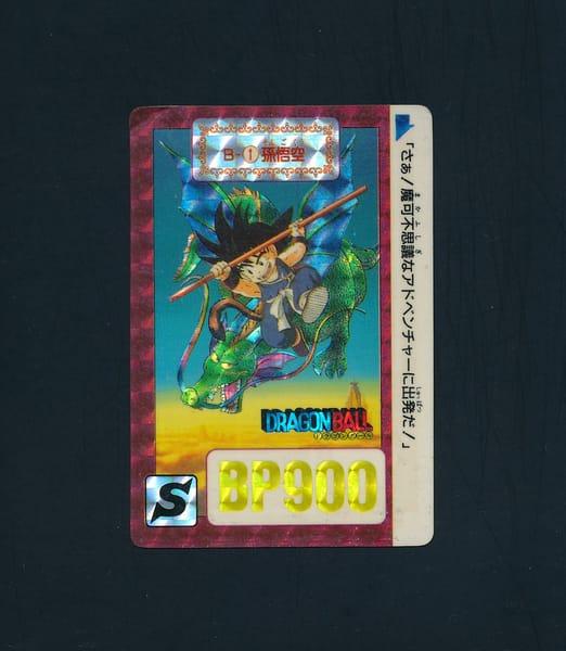 ドラゴンボール 当時物 カードダス キラ 本弾 B-1 1990