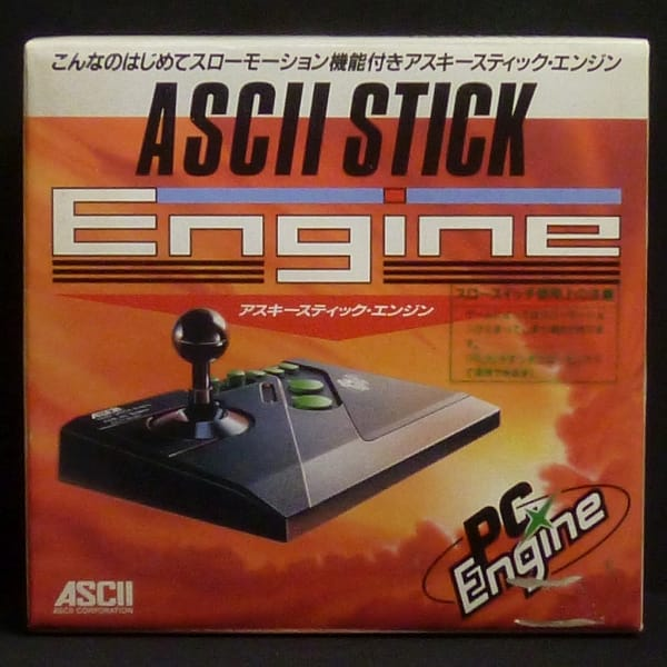 PCエンジン用 アスキースティック・エンジン 箱有り