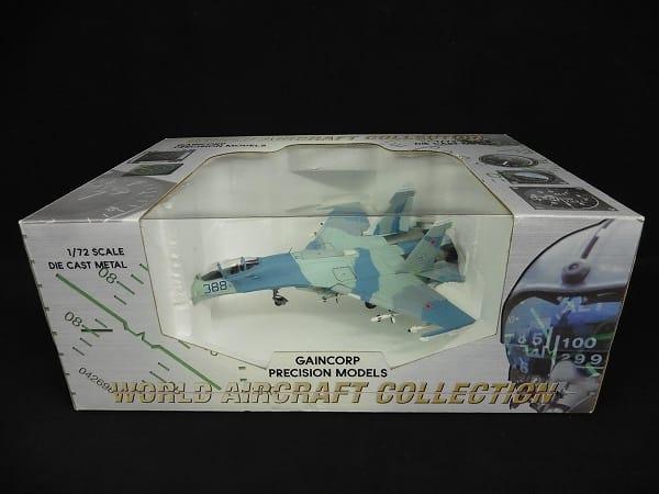 ゲインコープ 1/72 スホーイ Su-27 フランカー #388