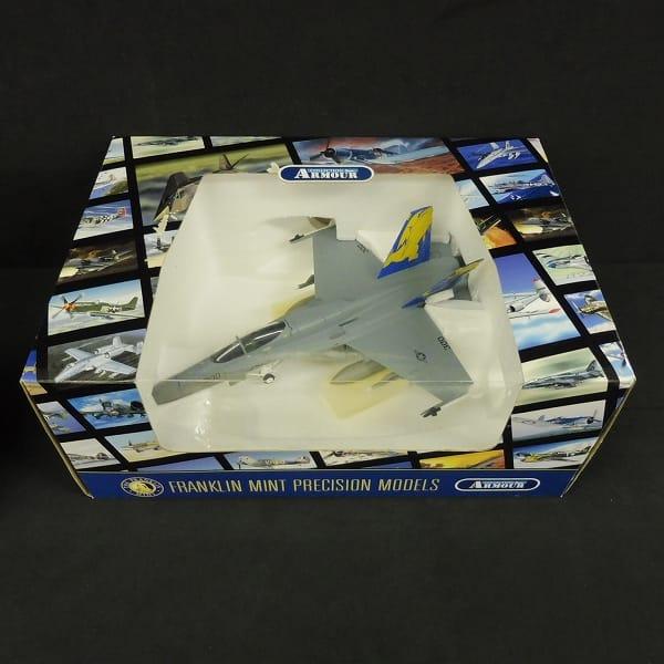 フランクリンミント 1/48 F-18 ホーネット / 米海軍