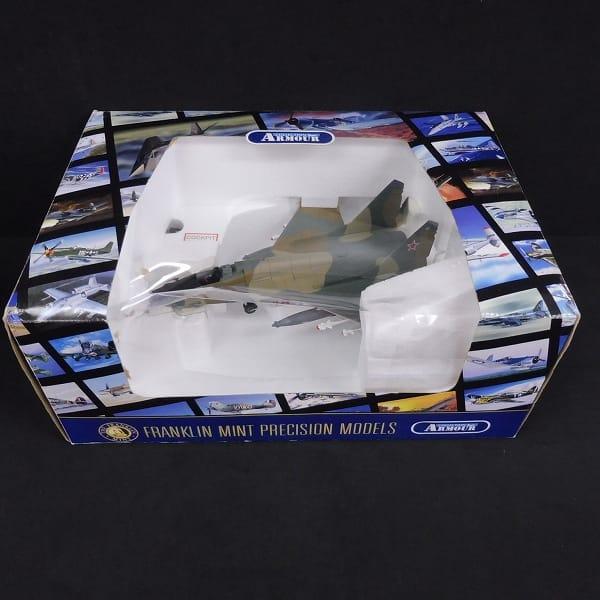 フランクリンミント 1/48 MiG-29 フルクラム / ミグー
