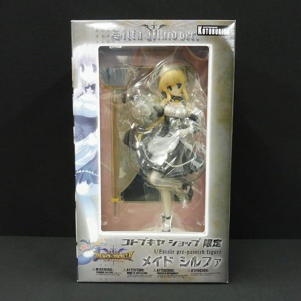 コトブキヤ 1/8 メイド シルファ ショップ限定 / ToHeart2