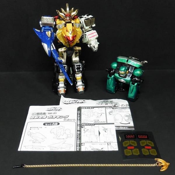 DX超合金 ガオキング PA ガオゴリラ / ガオレンジャー