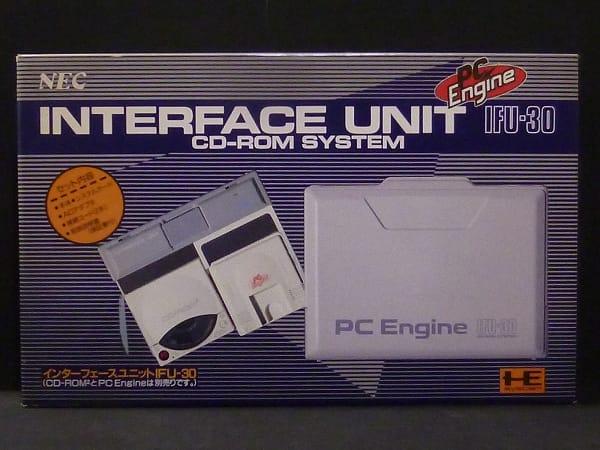 PCエンジン CD-ROM2 インターフェイスユニット IFU-30