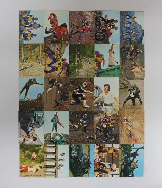カルビー 旧 仮面ライダー カード 294-321 セミコンプ