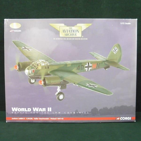 コーギー 1/72 ユンカース Ju88A-5 ドイツ空軍 AA36702