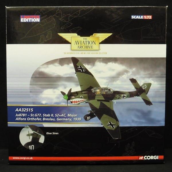 コーギー 1/72 Ju87B1 ドイツ空軍 第Ⅱ飛行隊 AA32515_1