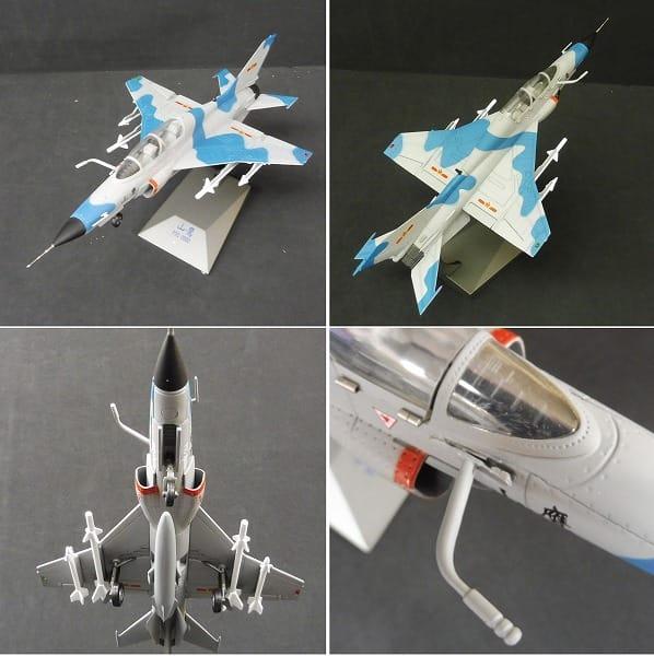 1/48 JL-9 山鷹 FTC-2000 /ミニカー 教練機 戦闘機 模型_2