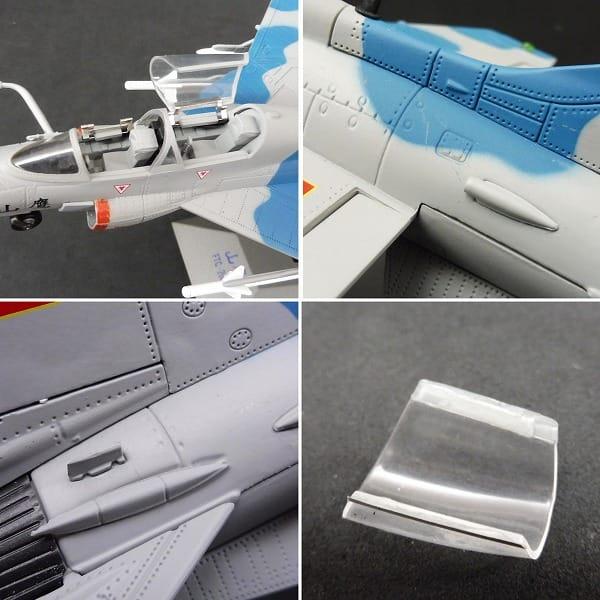 1/48 JL-9 山鷹 FTC-2000 /ミニカー 教練機 戦闘機 模型_3