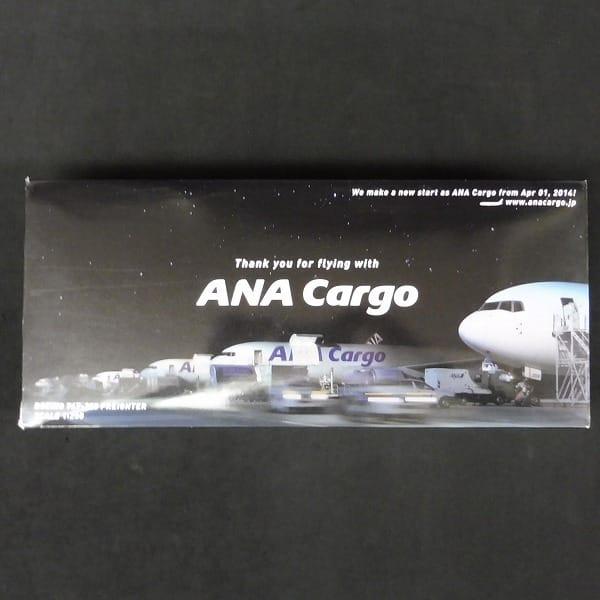 ANA Cargo 1/200 B767-300 JA605F 非売品 / ボーイング_1