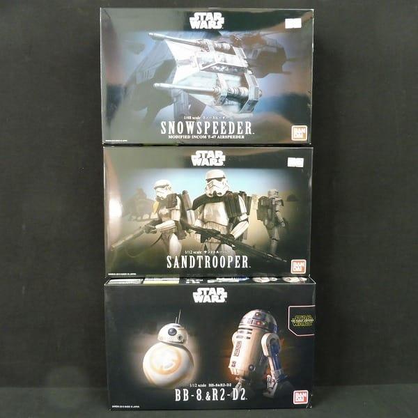 STARWARS BB-8&R2-D2 スノースピーダー 他 / プラモ