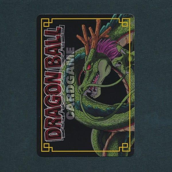 神龍と孫悟飯 ドラゴンボール カードゲーム SP-3_3