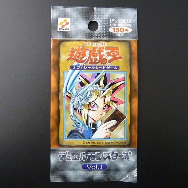 遊戯王 Vol.1 パック / ブラック・マジシャン 他