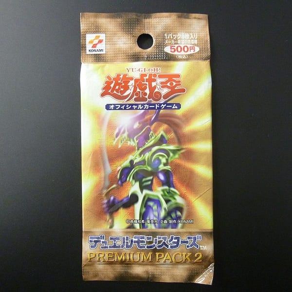 遊戯王 プレミアムパック 2 / カオス・ソルジャー ゼラ_1