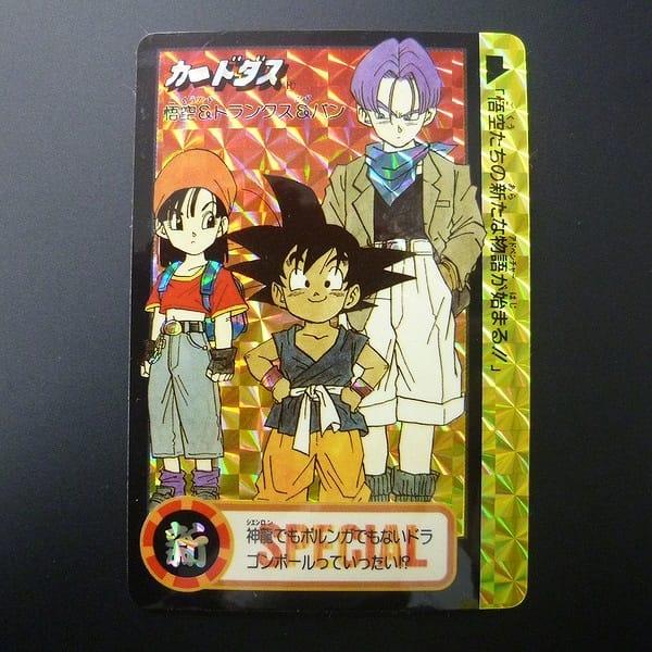 ドラゴンボール カードダス 究極博 1995 GT 非売品_1