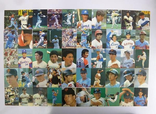 カルビー プロ野球 カード 1987年 103~178 50枚まとめ_1