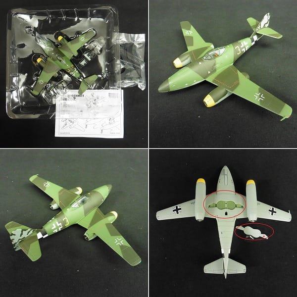 ドラゴン 1/72 メッサーシュミット 2種 Me262A-1a B-1a_3