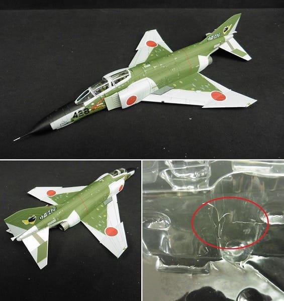 ホビーマスター 1/72 F-4EJ ファントム2 百里 HA1916_3