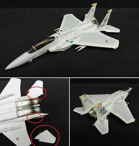 ドラゴン 1/72 ボーイング F-15D イーグル SHOGUN_3