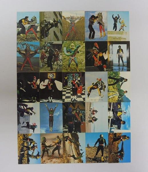 カルビー 旧 仮面ライダー カード 399-424 セミコンプ