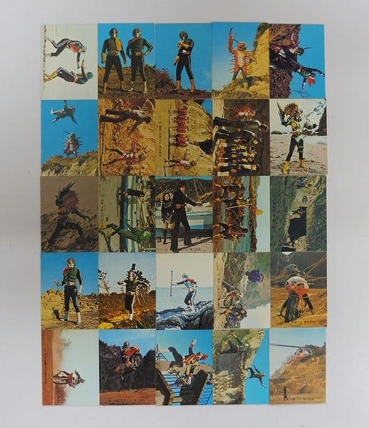 カルビー 旧 仮面ライダー カード 425-449 25枚 コンプ_1