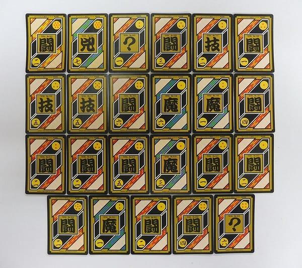 ドラゴンボール カードダス 本弾 キラ 23枚 No.36 38 43_2