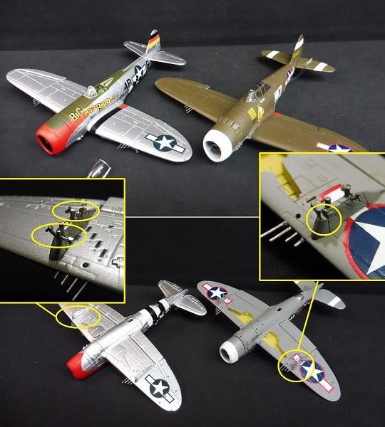 ドラゴン 1/72 P-47D レザーバック サンダーボルト_3
