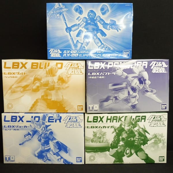 PB限定 LBXパンドラ ブルド AX-00 リミテッドクリア 他_1