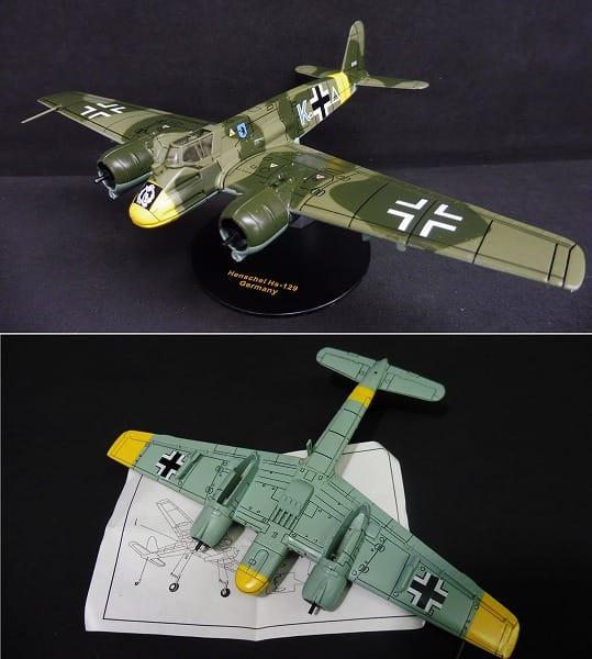 ixo 1/72 ヘルシェル Hs-129 / Henschel ドイツ空軍_3