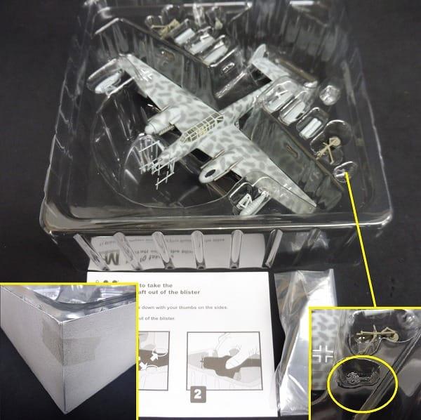 ホビーマスター 1/72 メッサーシュミット BF 110G-4_2