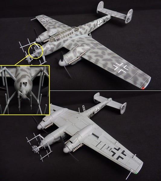ホビーマスター 1/72 メッサーシュミット BF 110G-4_3