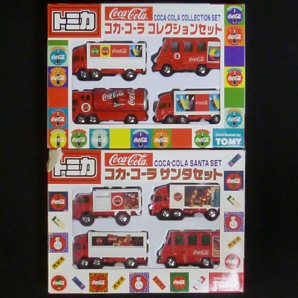 トミカ コカ・コーラ コレクションセット サンタセット_1