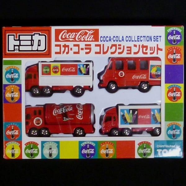 トミカ コカ・コーラ コレクションセット サンタセット_2