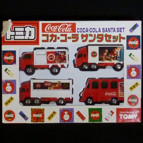 トミカ コカ・コーラ コレクションセット サンタセット_3
