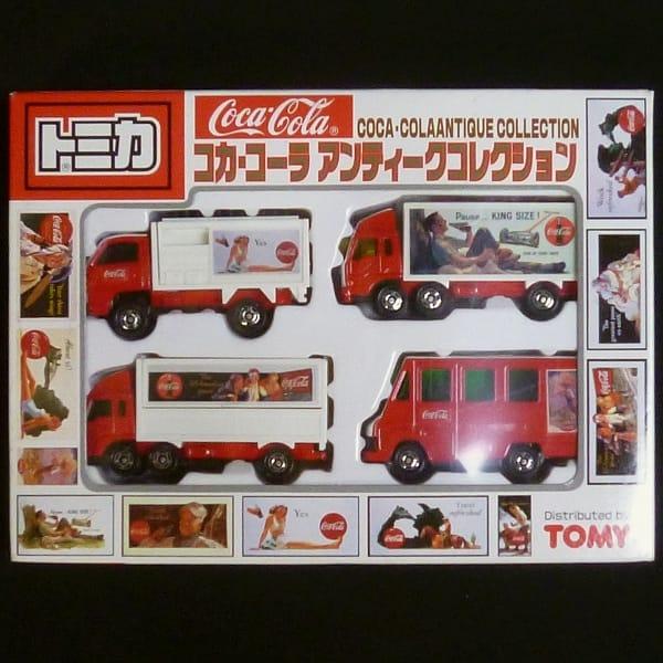 トミカ コカ・コーラ アンティークコレクション_1