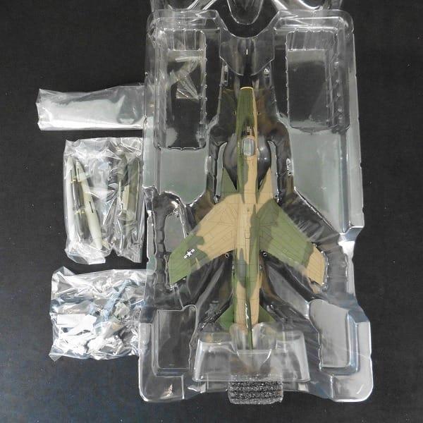 ホビーマスター 1/72 F-105D サンダーチーフ HA2501_2