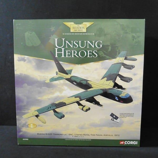 コーギー 1/144 B-52D ダイヤモンドリル SAC UTAPAO_1