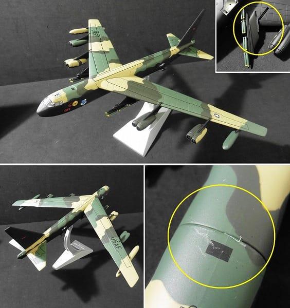コーギー 1/144 B-52D ダイヤモンドリル SAC UTAPAO_3