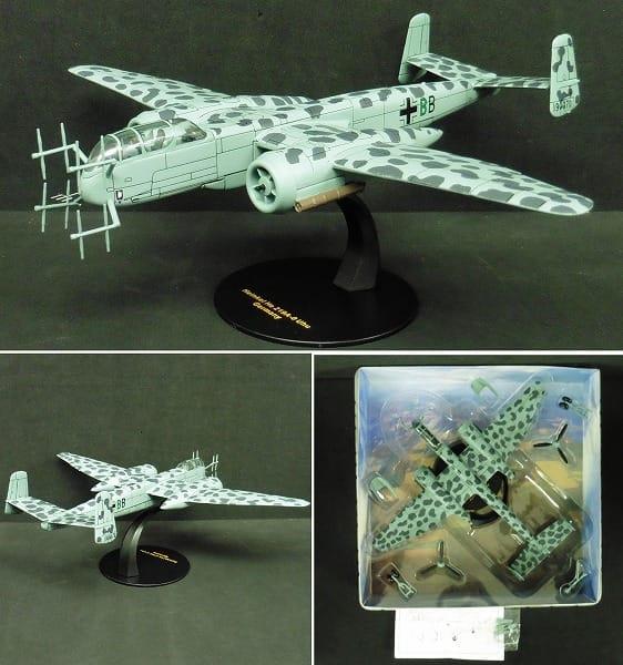 ixo 1/72 ハインケル He 219A-0 ウーフー /イクソ_2