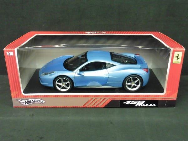 ホットウィール 1/18 フェラーリ 458 イタリア