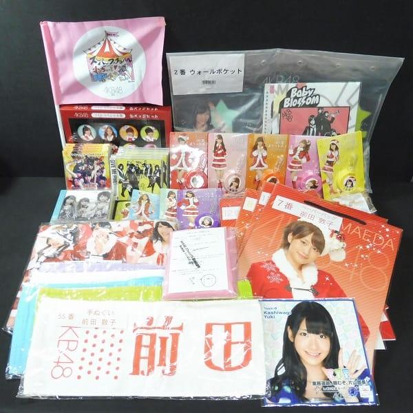 AKB48 まとめて タペストリー CD ポケットボイス 他_1