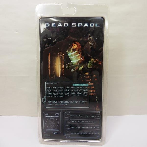 NECA DEADSPACE アイザック・クラーク プラズマカッター_2