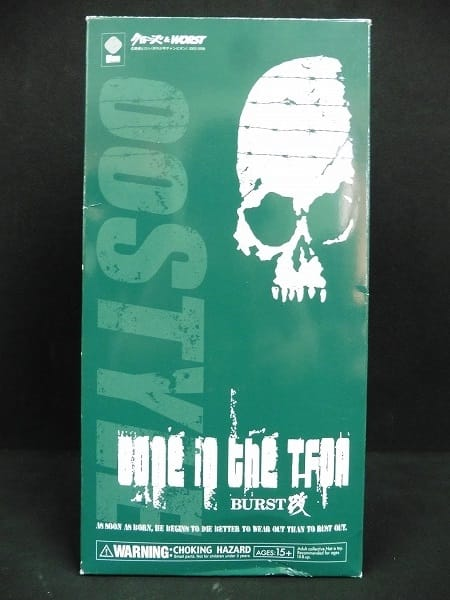 グラム クローズ & WORST Bone in the TFOA BURST改