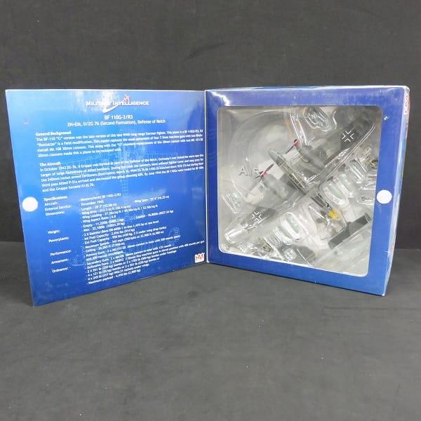 ホビーマスター 1/72 BF 110G-2/R-3 メッサーシュミット_2